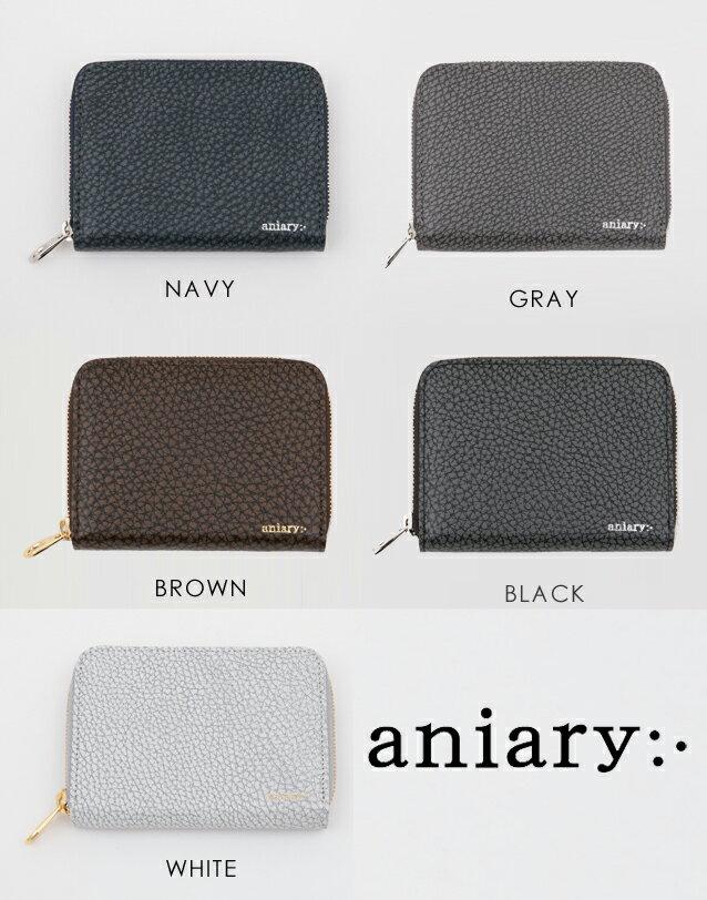 aniary(アニアリ)『コインケース(15-20011)』