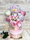 おむつケーキ2段タイプ女の子バージョン