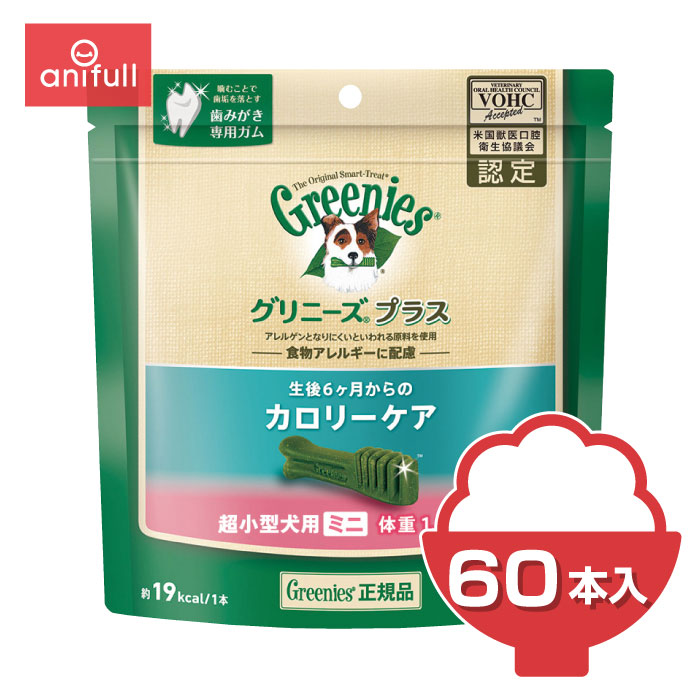 【グリニーズPカロリー超小犬1.3−4】60本