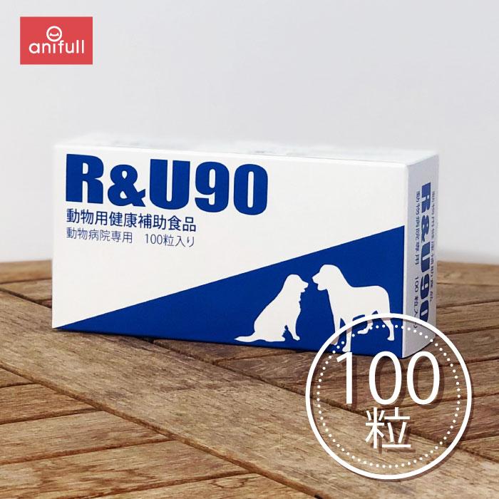 【R&U90】100粒