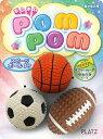 プラッツ ポムポム スポーツボール 3Pの画像