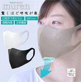 冷感 murenMask ムレンマスクグレー 小さめサイズ(1枚入り) 女性用涼しい 通気性 UVカット 水洗い 冷感 ムレにくい 呼吸 息 暑さ 対策に 郵送のみ