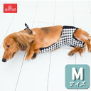犬用品 術後 傷口 隠す 服 キズぐちエプロン Mサイズ 日本製 ダイヤ工業 anifull アニフル その1