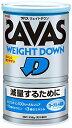 ザバス(SAVAS) ウェイトダウン ソイプロテイン+ガルシニア ヨーグルト風味 【16食分】 336g 1