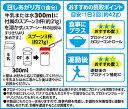 ザバス(SAVAS) ウェイトダウン ソイプロテイン+ガルシニア ヨーグルト風味 【16食分】 336g 3