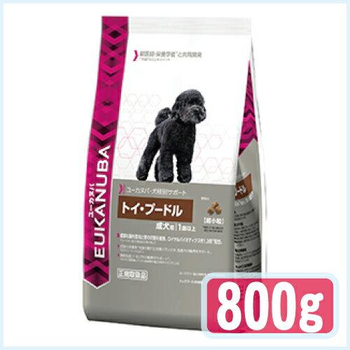 ユーカヌバ [Eukanuba] 犬種別サポートシリーズ トイ・プードル 成犬用 1歳〜6歳用 800g