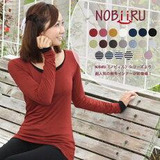NOBiiRU(ノビィル)シリーズより超人気の秋冬インナーがanimas初登場!もち肌のようなしっとりすべすべ極上の肌触り、これはもう手放せない!働く女性のためにとことん「着心地の良さ」にこだわったもち肌レーヨン長袖カットソー