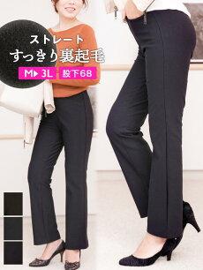 【新作】爽やかな袖リボン柄プリントチュニック【メール送料無料】