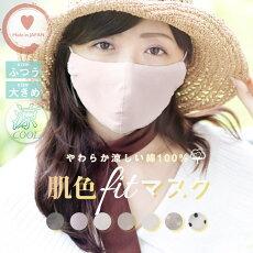 プレミアムこだわりチュニック【メール送料無料】