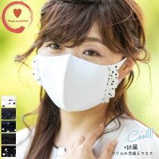 コットンフラワーレースマスク【メール送料無料】