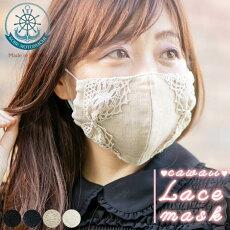 《日本製》抗菌レースりぼんマスク