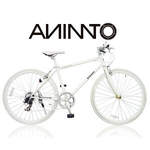 【ANIMATOアニマート】クロスバイク VIENTO(ヴィエント) 700c 自転車 街乗り…