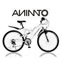 【ANIMATOアニマート】 MTB SANDPIPER(サンドパイパー) 26インチ マウンテンバイク Wサスペンション 街乗り 通勤 SHIMANO 18段変速 【軽量アルミフレーム】・・・