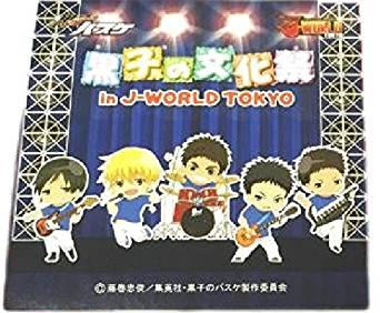 コレクション, その他  in J-WORLD TOKYO