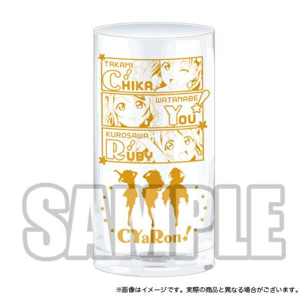 【新品】ラブライブ! サンシャイン!! グラス CYaRon! 東京ゲームショウ 2016