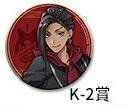コレクション, その他 ONLINE K 2 K-2