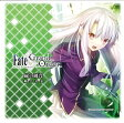 Fate/Grand Order FGO トレーディングマルチクロス 緑の破音 概念礼装 単品 マルチクロス