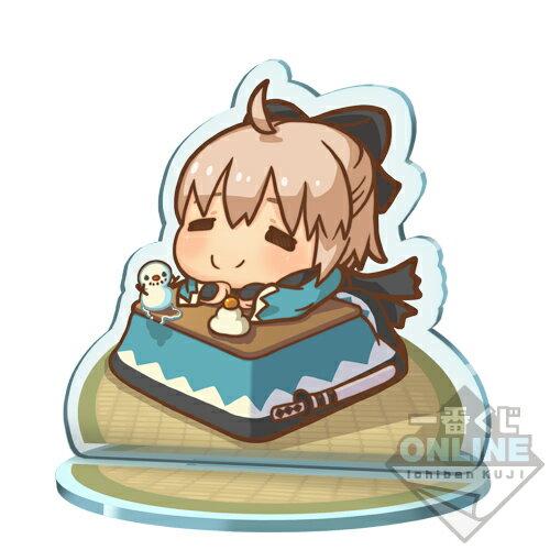 コレクション, その他 ONLINE FateGrand Order 1st E-5