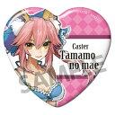 Fate/EXTELLA ハート缶バッジコレクション キャスター 玉藻の前 単品 缶バッジ