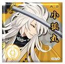トレーディングバッジコレクション 刀剣乱舞 vol.3 小狐丸 単品 缶バッジ