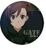 GATE ゲート 自衛隊 彼の地にて、斯く戦えり 缶's コレクション 缶バッジ 栗林 志乃 単品