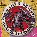 遊戯王 トレーディングバッジコレクション 遊☆戯☆王 デュエルモンスターズ レッドアイズ・ブラックドラゴン 単品 缶バッジ