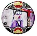 おそ松さん トレーディング缶バッジ vol.10 トド松 A 単品 缶...