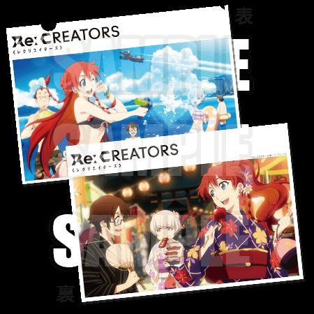 Re:CREATORS レクリエイターズ ランチョンマット ケース マチアソビカフェ コラボカフェ 限定画像