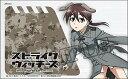 【新品】ストライクウィッチーズ Operation Victory Arrow ICカードステッカーセット バルクホルン