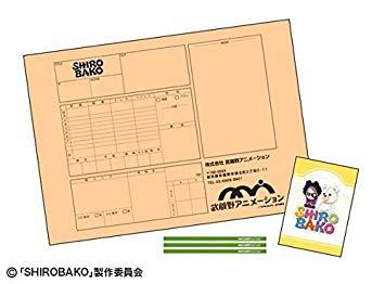 【パッケージ難有】SHIROBAKO 武蔵野アニメーション ステーショナリーセット AnimeJapan 2015限定 パッケージ破れ有画像