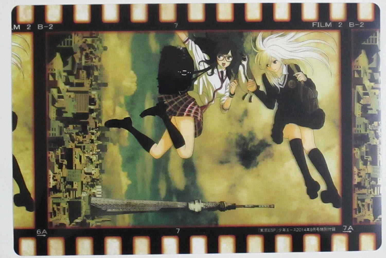 【非売品】東京ESP 下敷き 少年エース2014年9月号特別付録 《ポスト投函 配送可》画像