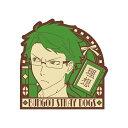 文豪ストレイドッグス ラバーコレクション 国木田独歩 単品 缶バッジ