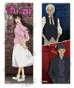 名探偵コナン ポス×ポスコレクション Vol.5 2枚入り 毛利 蘭 赤井 秀一 安室 透 単品 ポスター