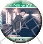 コレクション, その他 !!! on ICE