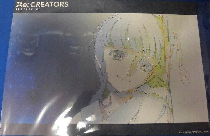 【非売品】Re:CREATORS レクリエイターズ ランチョンマット シマザキ セツナ 島崎 由那 マチアソビCAFE 特典画像