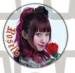 Roselia アーティストトレーディング缶バッジ 遠藤ゆりか (今井リサ) B 単品 バンドリ ガルパ ロゼリア 缶バッジ