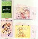 【新品】機動戦士ガンダム 原画ポストカードセット 月刊ガンダムエース2012年1月号付録