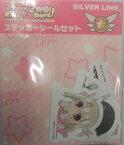 【新品】 Fate/kaleid liner プリズマ☆イリヤ ツヴァイ! ヘルツ ステッカーシールセット 衣装ver ステッカー シール