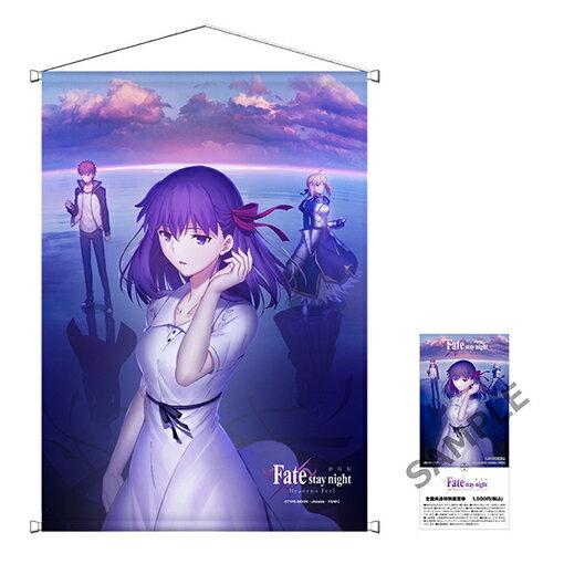 コレクション, その他  Fatestay night Heavens Feel FateGrand Order Fes 2018 B2