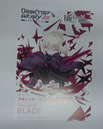 コレクション, その他  FateGrand Order 4 BOX