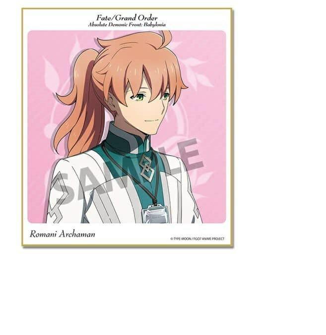 コレクション, その他 FateGrand Order vol.1