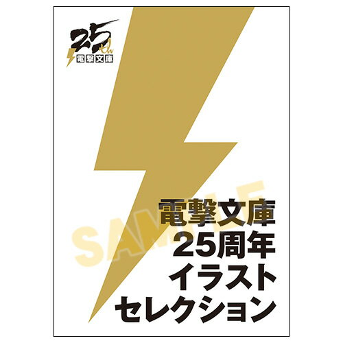 トレーディングカード・テレカ, トレーディングカード 25 2018 25