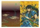 アニメグッズ専門店EARTHで買える「【新品】ドリフターズ 琳派 コラボクリアファイル 那須与一 クリアファイル」の画像です。価格は390円になります。
