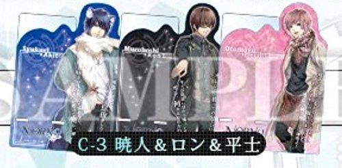 【新品】アニくじ NORN9 ノルン+ノネット C-3賞 暁人&ロン&平士 スマホスタンド画像