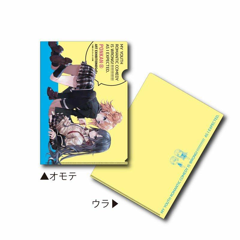 ファイル・バインダー, クリアケース・クリアファイル  8