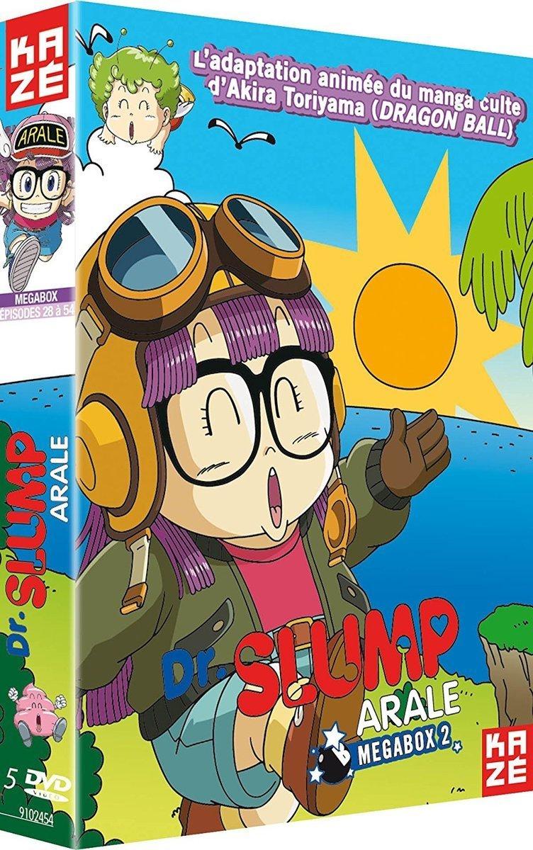 アニメ, TVアニメ Dr. TV2 DVD-BOX SF