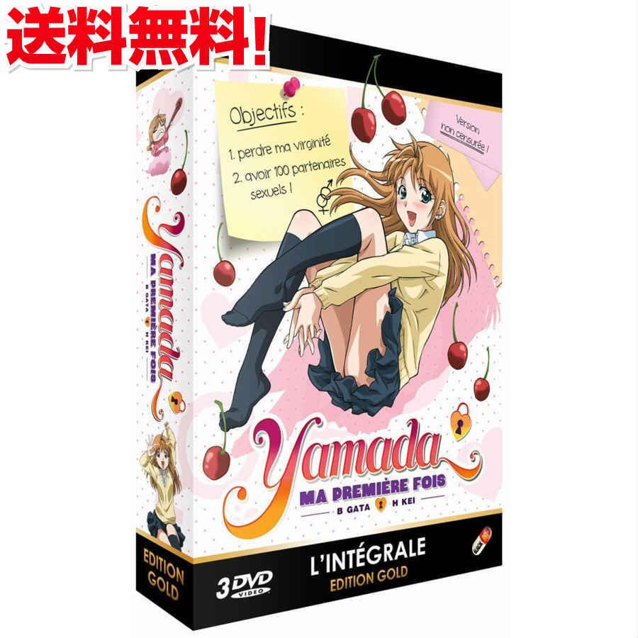 アニメ, TVアニメ BH DVD-BOX