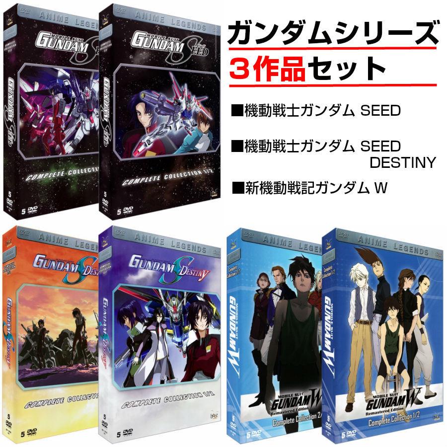 アニメ, TVアニメ  3 DVD-BOX SEED SEED DESTINY W NEW
