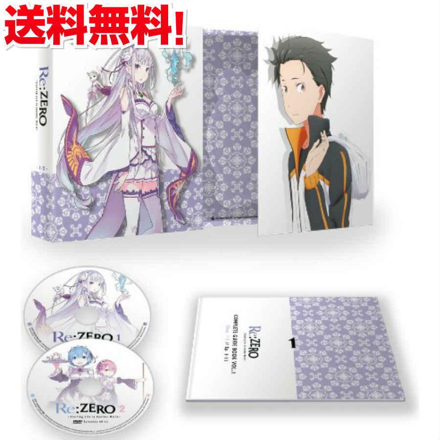 アニメ, TVアニメ Re: TV 12 DVD-BOX