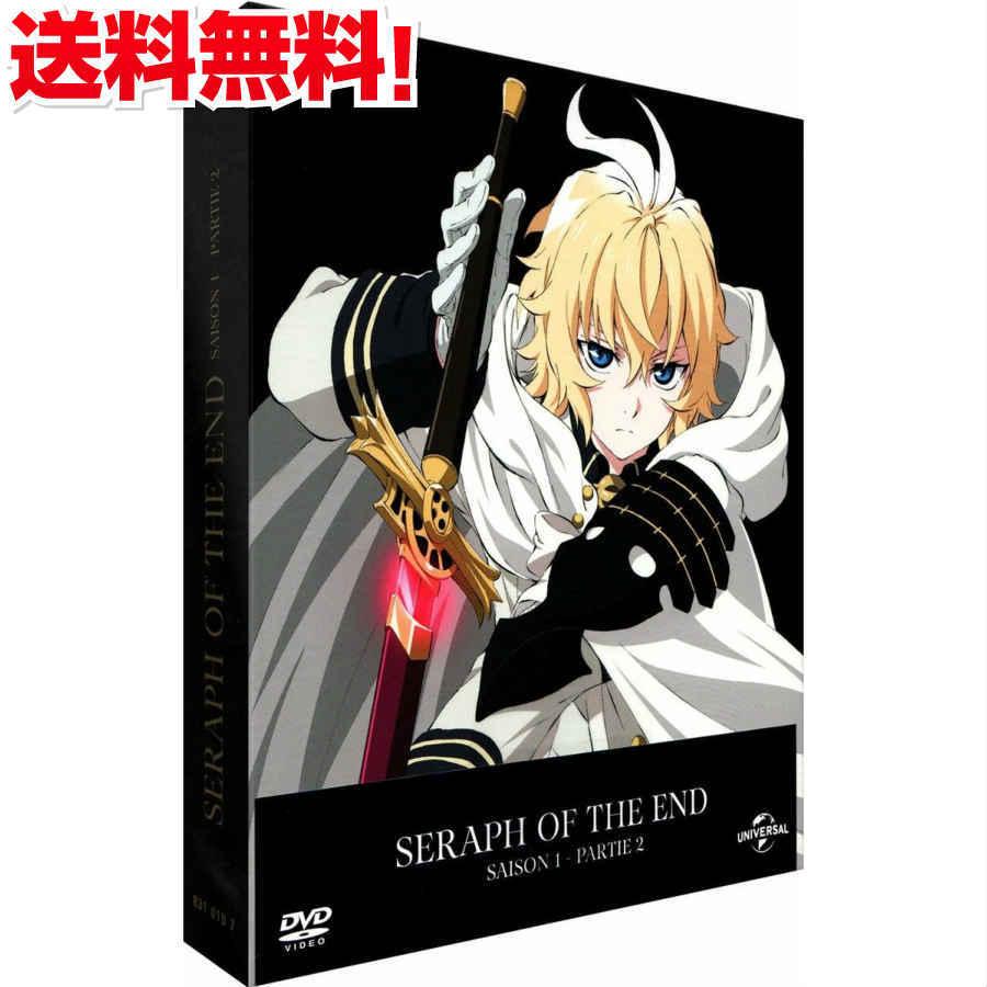 アニメ, TVアニメ  2 DVD-BOX